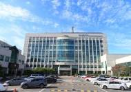 인천 남동구, 미니클러스터 해외 바이어 화상 수출상담회 본격 운영
