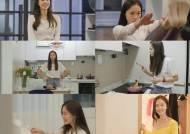 '온앤오프' 홍수현, 신체 나이 20대 유지 비법 공개