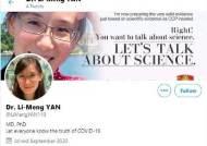 """'우한 실험실 코로나' 트위터 정지에 """"중국 대신 검열"""" 반발"""