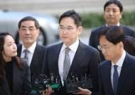 국정농단 특검의 '이재용 재판부 기피' 대법서 기각