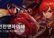 네오플, '던파 부정 계정' 직원 해고…경찰 수사 의뢰도