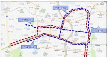 '추미애 사퇴 촉구 집회'… 대구서 19일 20km 차량 행진