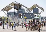 [뉴노멀 시대 스포츠&문화 공기업 시리즈 ⑤] 도시민의 일상 행복하게 하는 국제 디자인상 '휴먼시티디자인어워드'