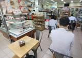 """""""식당 대신 편의점 도시락""""…코로나가 바꾼 직장인 점심 풍경"""