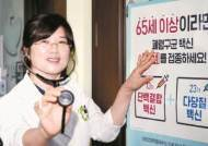 """""""발열·기침 없는데 청진기 대니 뽀드득…코로나 직감했다"""""""