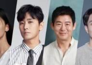 전지현X주지훈X성동일X오정세 '지리산' tvN 편성 확정[공식]