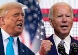 美대선 48일 앞두고...트럼프가 처음 바이든 뒤집었다