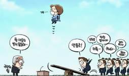 [박용석 만평] 9월 18일