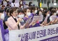 """[단독]""""박원순 그럴분 아냐"""" 6층 사람들, 4월 사건때도 그랬다"""