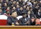 """트럼프, """"북미 협상, 하버드 1등보다 로드먼이 나섰어야"""""""