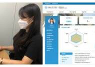 서울신학대학교 학생종합관리시스템 '이룸(eRoom)' 오픈
