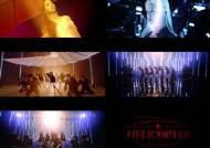 CLC, 신곡 '헬리콥터' 영어 버전 MV 공개