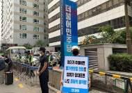"""전대협도 전국 곳곳 1인 시위…""""추미애 장관 사퇴 요구한다"""""""
