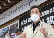 """수해 현장 간 이낙연 """"靑, 정세균 총리에 상황 전달할 것"""""""