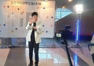 트롯술사 김민형, '이천국제일루전페스티벌'에서 화려한 퍼포먼스로 '관심집중'