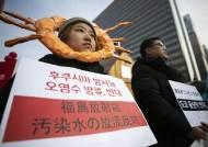 """[단독]野 """"원안위, 외교부와 후쿠시마 오염수 협의 한번 안해""""…""""TF 통해 공조 중"""""""