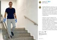 푸틴 정적 나발니, 혼수상태 한달 만에 걸었다…독일 의료진에 감사