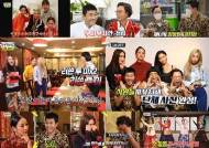"""""""20년 찐우정""""…'놀면뭐하니?' 엄정화X정재형 눈물 '최고의 1분'"""