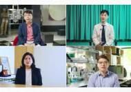 삼성전자, '알츠하이머의 날' 맞아 연구자들 소개 영상 공개