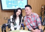 """장혜리 """"SM 외모짱 1위 출신…'진실게임·너목보' 출연 열일"""""""