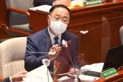 """재난지원금 28~29일 1차 지급…""""문자 받으면 온라인 신청을"""""""