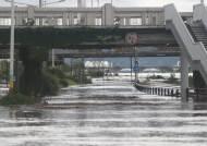 2100년엔 연평균 강수량 18%↑ 영산강의 홍수 위험 가장 커