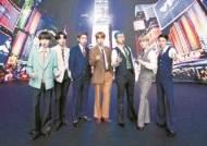 """영화·음악 등 저작권 무역수지 사상최대 """"BTSㆍ기생충 덕분"""""""
