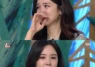 장예원, 6년 만에 'TV동물농장' 하차 '눈물 펑펑'