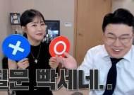 크레용팝 출신 엘린, 10억 '로맨스 스캠' 논란 후 방송 재개...과거 질문에 '멘붕'?