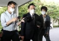 현 정권 성토장 된 '패트 재판'…현역 의원 9명 출석했다