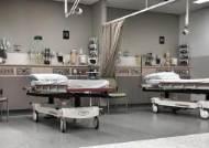 [더오래]응급실 병상 빈자리 있으면서 내 아내는 왜 안돼?