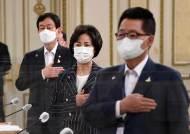 """[속보] 박지원 """"국정원, 법률로 국내정치 관여 절대 못 하게 할 것"""""""
