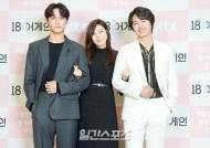 김하늘-윤상현-이도현, 찐 감동+웃음 예고한 '18 어게인'[종합]