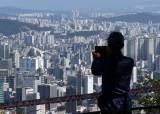 文정부 3년 서울집값, 6억 이하 절반 줄고 9억 이상은 두배