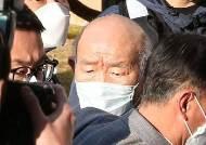 전두환 '5·18 명예훼손 재판' 오늘 열려…올해 안에 선고날 듯