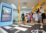 인천 동구, 어린이 안전 위해 소매 걷는다