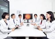 [건강한 가족] 난치성 백내장 전문의 6인, 머리 맞대 맞춤형 해법 찾는다