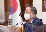 한국판 에어비엔비, 3년만에 빛…'한걸음모델' 한걸음 더 나가야
