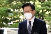 """'패스트트랙' 재판 출석 황교안 """"불면의 시간을 보내고 있다"""""""