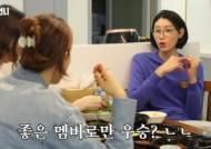 """김연경 """"결승 전 '쉽지 않겠다' 직감…좋은 멤버만으론 우승 못 해"""""""
