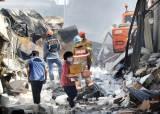 [사진] 청량리 청과물 시장 큰 불