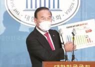 검찰, 박덕흠 배임혐의건 수사 착수…국민의힘 입장표명 미룬 채 고심