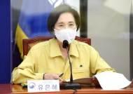 사학설립자 친족은 개방이사 금지, 1000만원 이상 횡령시 임원취소