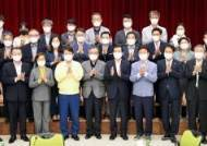 """이철우 제안, 권영진 """"같은 생각""""···510만 대구·경북 통합 논의"""