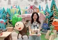 """'프리 선언' 장예원, """"SBS의 마지막은 '동물농장'에서..응원 감사해"""""""