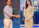 """'<!HS>호반<!HE>그룹 장남과 교제' 김민형 아나 내달 퇴사…""""개인 사정"""""""