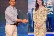 """'호반그룹 장남과 교제' 김민형 아나 내달 퇴사…""""개인 사정"""""""
