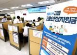고용유지지원금 지급 기준, '무급휴직 90일→30일'로 완화