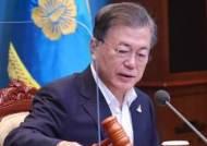 """文 """"불법집회는 반사회적 범죄…표현의 자유로 옹호해선 안돼"""""""
