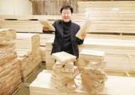 [라이프 트렌드&] 최고급 편백나무 직수입해 최저가로 유통
